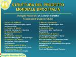 struttura del progetto mondiale bpco italia