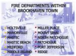 fire departments within brookhaven town4