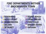 fire departments within brookhaven town5
