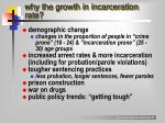 why the growth in incarceration rate