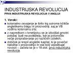 industrijska revolucija2
