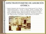 espectrofotometro de absorci n at mica