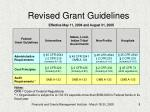 revised grant guidelines