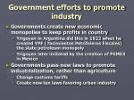 government efforts to promote industry