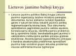 lietuvos jaunimo baltoji knyga