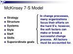 mckinsey 7 s model31