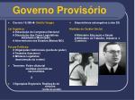 governo provis rio4