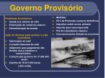 governo provis rio5