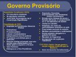 governo provis rio9