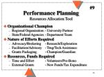 performance planning resources allocation tool
