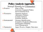policy analysis approach strategic planning for communities