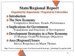 state regional report organized by department prepared by universities