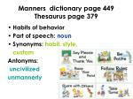 manners dictionary page 449 thesaurus page 379