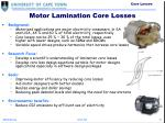 motor lamination core losses