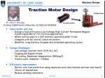 traction motor design