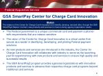 gsa smartpay center for charge card innovation