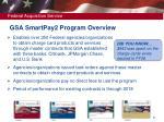 gsa smartpay2 program overview5
