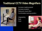 traditional cctv video magnifiers11