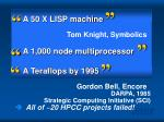 darpa 1985 strategic computing initiative sci