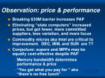 observation price performance