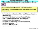 recommendations from the authentication and security issue group