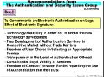 recommendations from the authentication and security issue group17