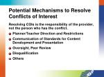 potential mechanisms to resolve conflicts of interest