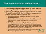 what is the advanced medical home