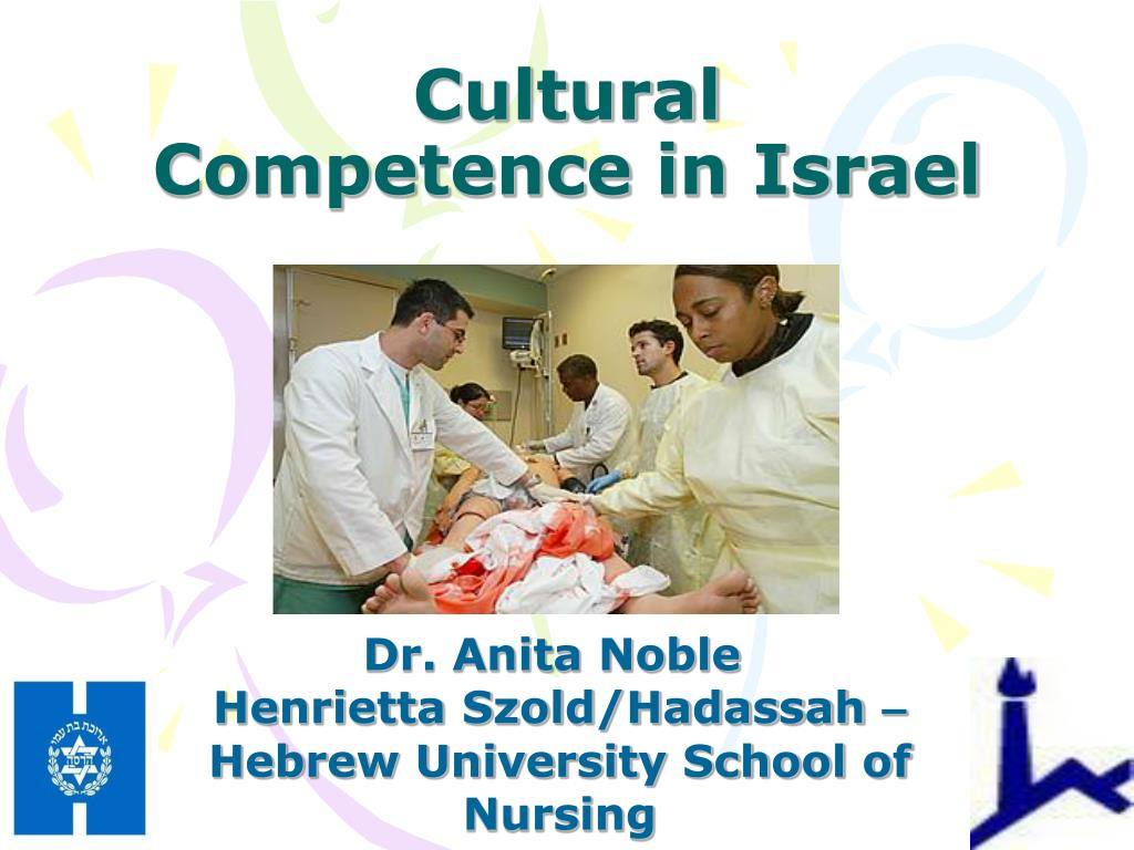 cultural competence in israel l.