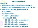 instruments8