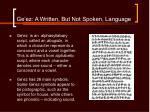 ge ez a written but not spoken language