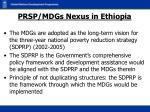 prsp mdgs nexus in ethiopia