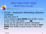 new york state taxes which form to use