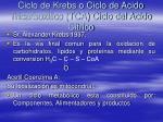 ciclo de krebs o ciclo de acido tricarboxilico tca ciclo del acido c trico
