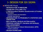 i design for six sigma26