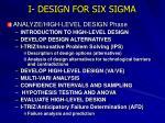 i design for six sigma27