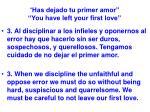 has dejado tu primer amor you have left your first love33