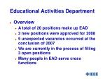 educational activities department