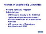 women in engineering committee