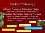 biodiesel technology