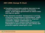 2001 2009 george w bush
