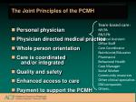 the joint principles of the pcmh
