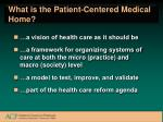 what is the patient centered medical home