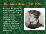 berchtold haller 1492 1536