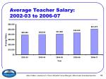average teacher salary 2002 03 to 2006 07