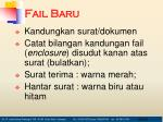 fail baru