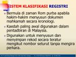 sistem klasifikasi registri