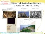 history of ancient architecture council for cultural affairs