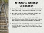 nh capitol corridor designation