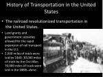 history of transportation in the united states